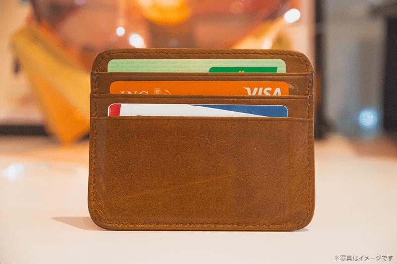 薄くてコンパクトな財布