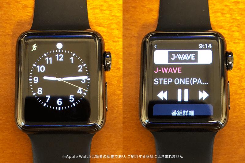 Apple Watchからも操作できます