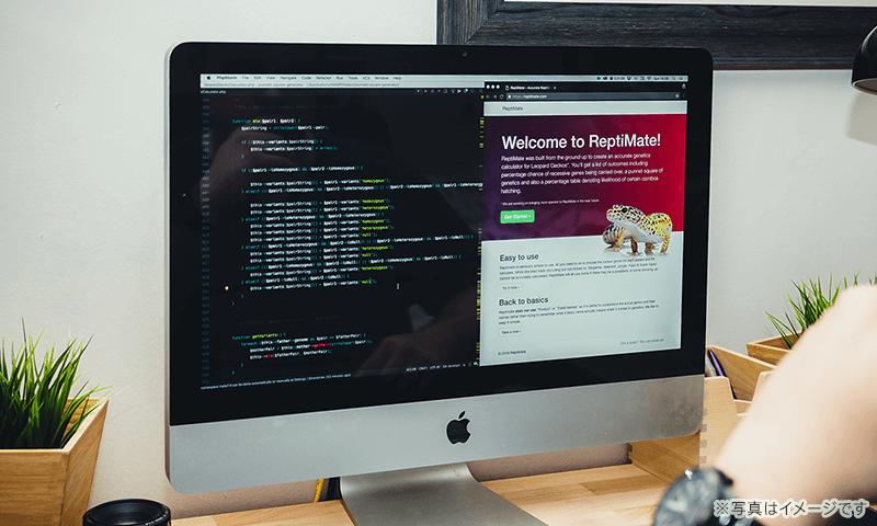 Macのデザイン画面