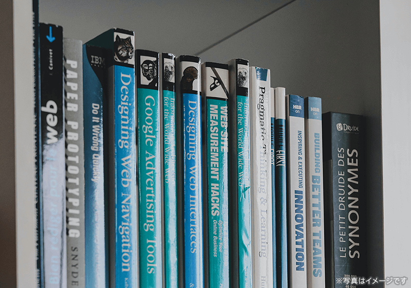 本棚に並んだ書籍