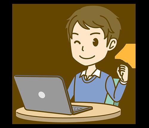 Webデザイナーになりたい人